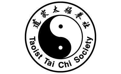 Taoist